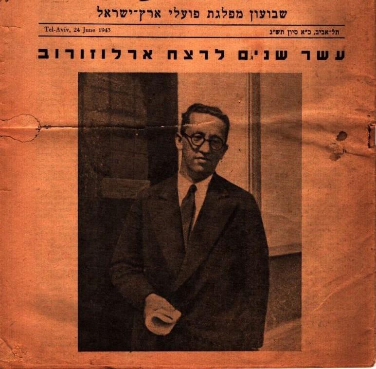 miért rossz a látása a zsidóknak az 5. látás javíthatja a látást