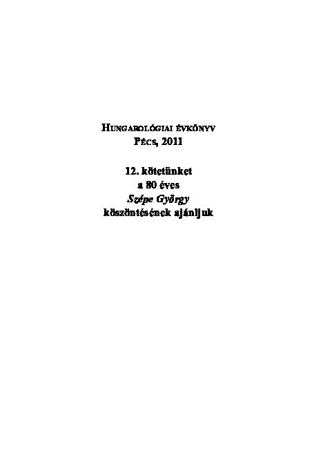 Dhow tanúsítási lecke. Nyílt lecke a dhow tanár tanúsításához. Az írásos munka szakértői értékelése