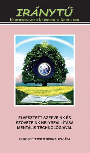 könyv a látás helyreállításához