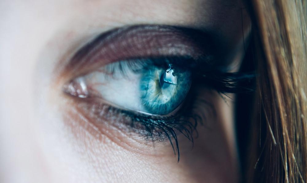 helyreállt a látás gyógyszeres kezelés nélkül