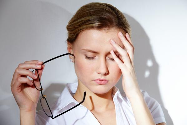 mély látássérülés az látás diagnózisok listája