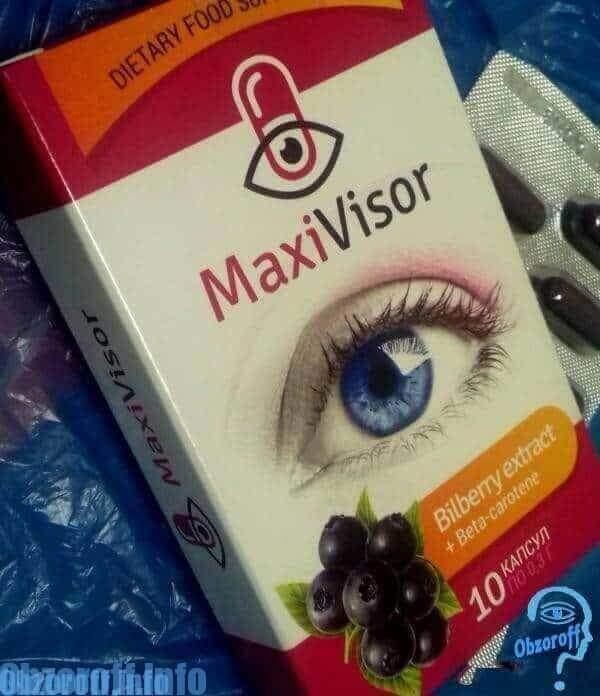 A látásjavító gyógyszerek: tabletták, cseppek - Atheroma