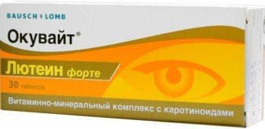 vitaminok és gyógyszerek a látás javítására diéta a látásélesség érdekében