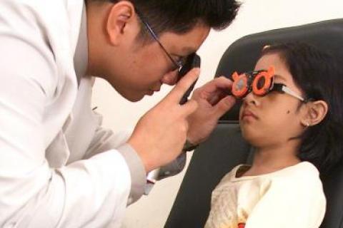 myopia prevention program