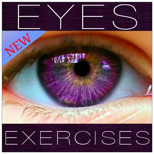 50+ Best Szem gyógyítása images | szemek, egészség, gyógynövények