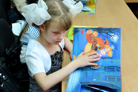 Az SNI gyermekek óvodai nevelésének feladatai | Sulinet Hírmagazin