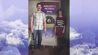 Petrov a látás helyreállítása