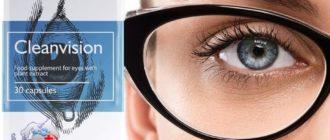 rossz a látás helyreállításához