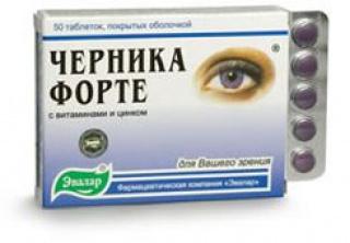 hogyan lehet megmenteni a látást a szürkehályogtól