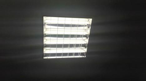 Kompakt fénycső hatása a szemre